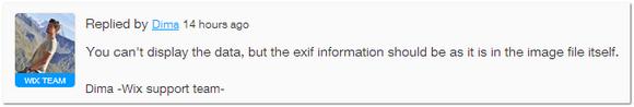 ב Wix לא ניתן להציג נתוני Exif