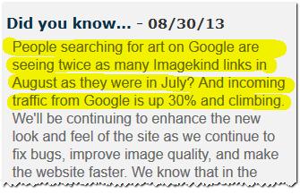 imagekind.com על גוגל