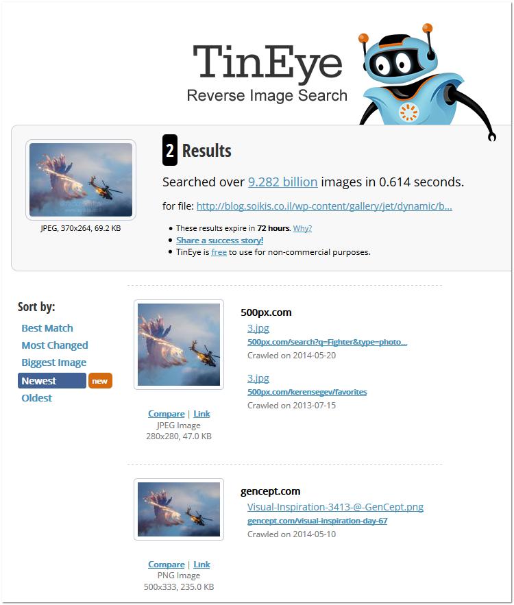 איתור תמונות ב Tineye עם תוצאות עלובות