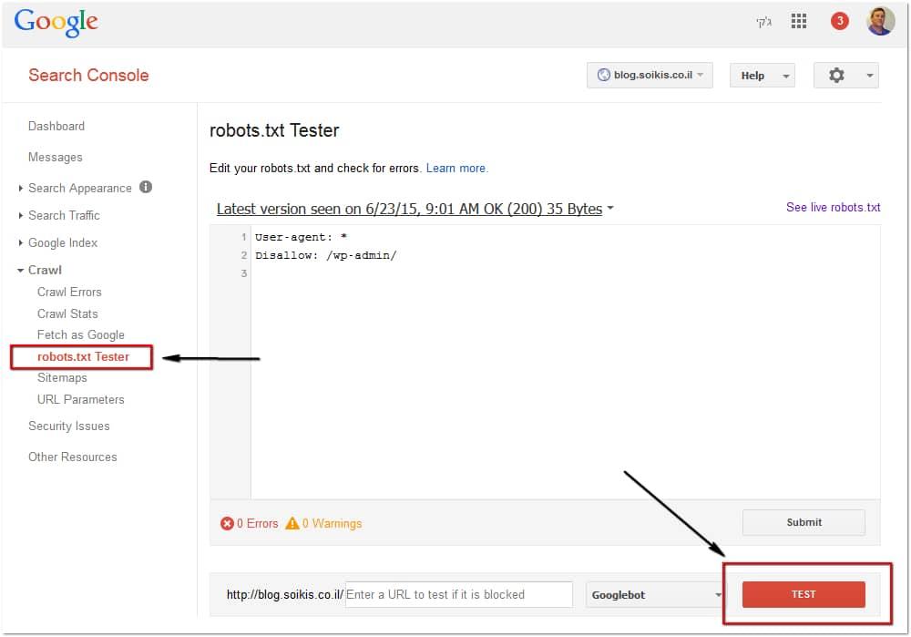 כלי מנהל האתרים של גוגל
