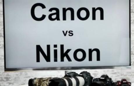Canon או Nikon?